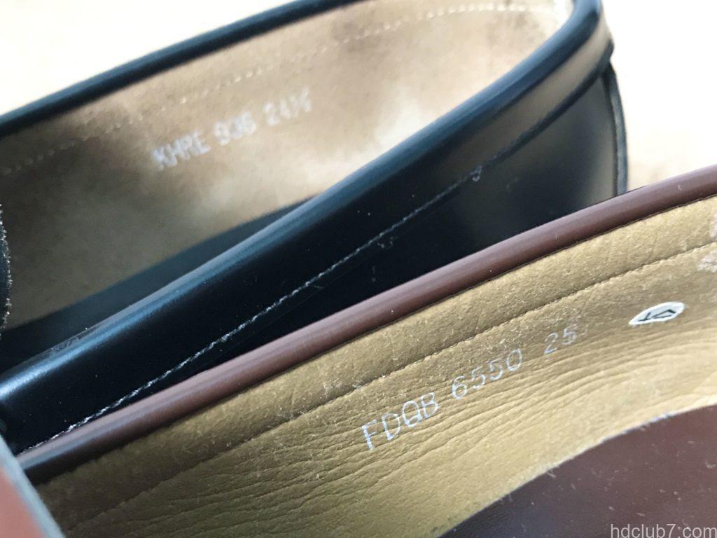 ハルタのローファーの本革と合皮を見分けられる型番