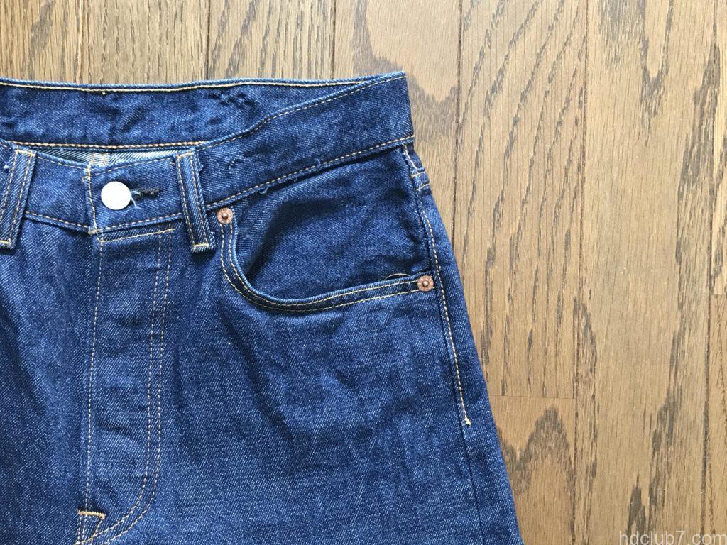 1ヶ月間、着用洗濯ともに約5回のリーバイス501シュリンクトゥフィットの経年変化