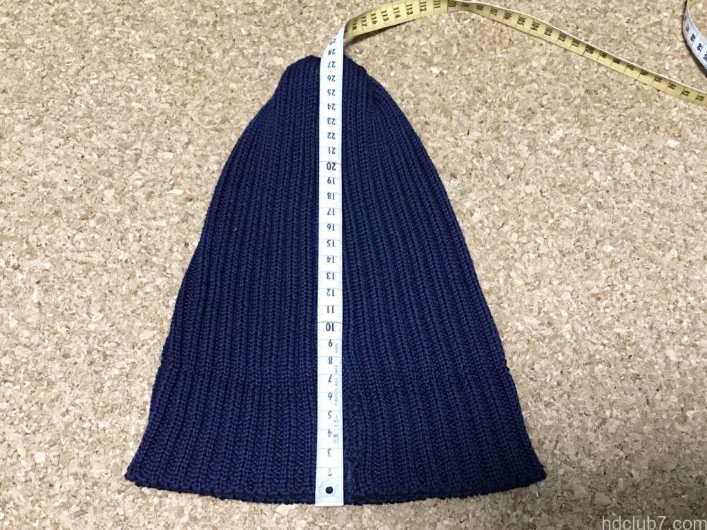 ハイランド2000のコットンニット帽を3ヶ月着用後のサイズ