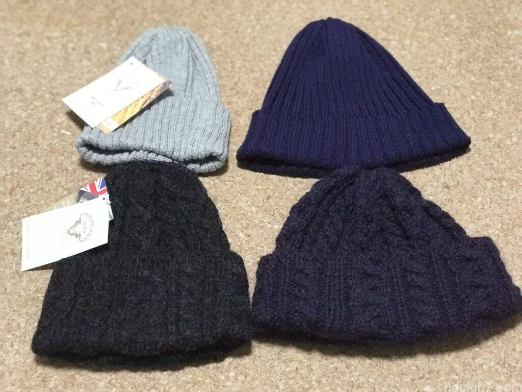 ハイランド2000のコットンリネンのグレー、コットンのネイビー、ブリティッシュウールのネイビー、アルパカのチャコールグレーのニット帽