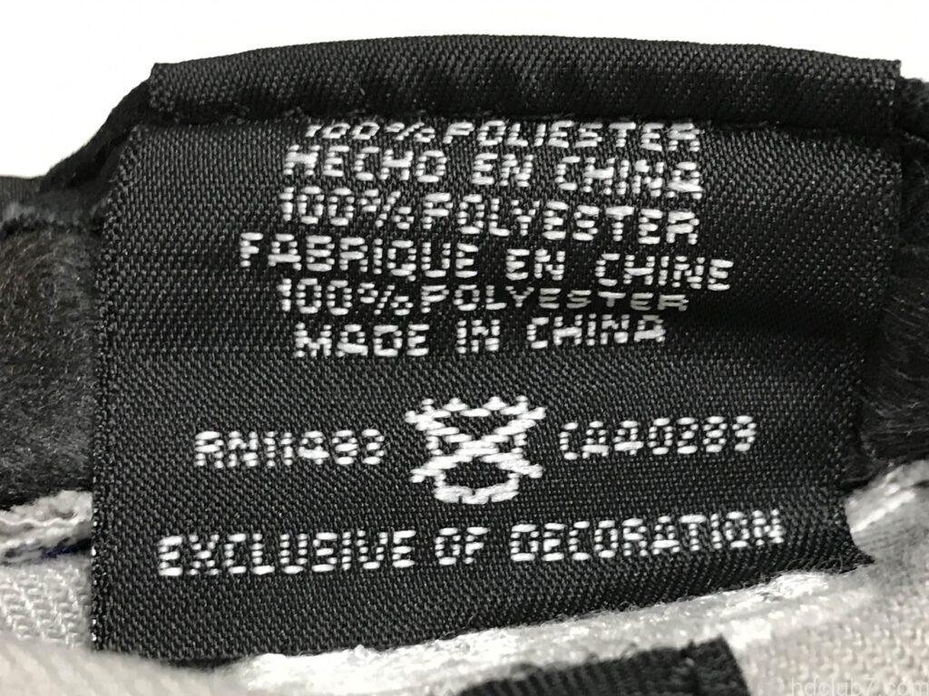 ニューエラのキャップ59fiftyの洗濯表示タグ